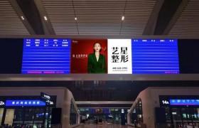 "Yestar艺星""2019星视觉""领跑中国高铁——重庆篇"