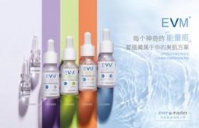 EVM上线专业肌肤管理小程序 重磅推出基因检测黑科技服务
