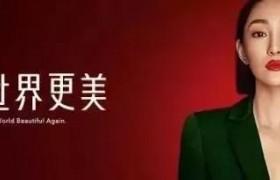 众多明星网红亲测推荐:Yestar合肥艺星水光美魔肌