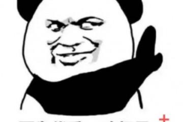 韦元强—等到30岁胸还没发育 该去做自体脂肪丰胸吗?