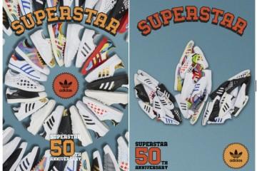 """阿迪达斯与天猫开启""""天猫超级品牌日"""",共同纪念经典鞋款 Superstar 诞生50周年"""