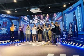 雪花啤酒携手京东推出超级新品日,勇闯天涯superX街舞定制罐重磅袭来
