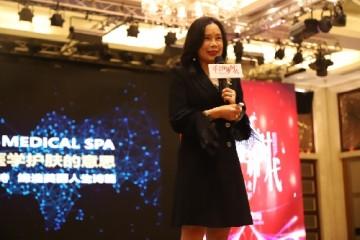 缔美诗创始人徐红意教授全国皮肤巡诊公益开启闪光9月