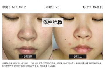 THALISSI戴莉丝天然产品凸显卓越护肤效果你身边的美肤专家